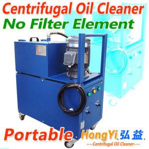 Filtre à huile centrifuge Hongyi pour utilisé l'industrie et d'huile liquide