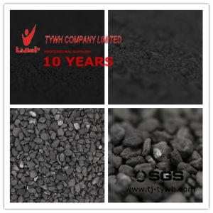 石炭をベースとする作動したカーボン製造工場