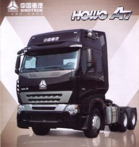 HOWO A7 371HPのトラクターのトラックかトレーラーのヘッドトラック