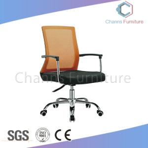 ベストセラーのオフィス用家具の黄色の網の会合の椅子
