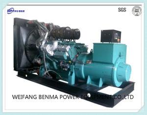 Yuchai 엔진을%s 가진 이용된 디젤 엔진 발전기 세트