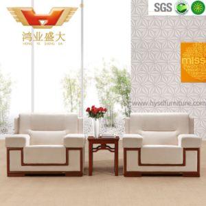Banheira de venda de mobiliário de escritório pano de madeira de teca sofá (HY-S811)