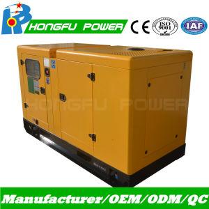 L'Ensemble Générateur électrique avec Cummins 95kVA Génération électrique en mode veille