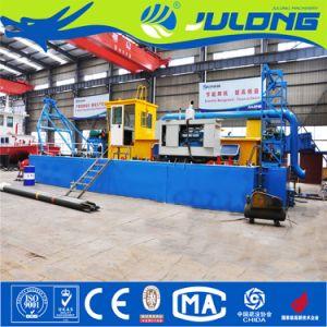 Draga superiore di aspirazione del getto da 8 pollici di vendita calda di Julong