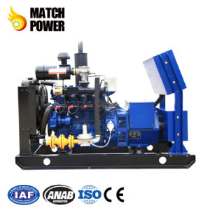 preço de fábrica! 100kVA conjunto gerador de gás natural com a norma ISO9001 Aprovado