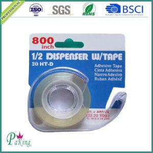 中国の良質見えないテープ