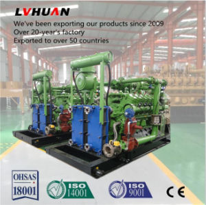 250kw - 500kw 저속 Syngas 수소가스 발전기