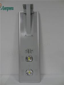 太陽動力を与えられた街灯の価格40W中国
