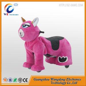 Wangdongからの2016の新式の元気な動物の乗車