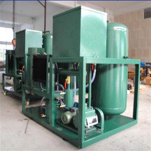 携帯用使用された変圧器の石油フィルター機械