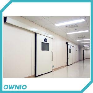 病院の電算室の密閉Slidngのドア