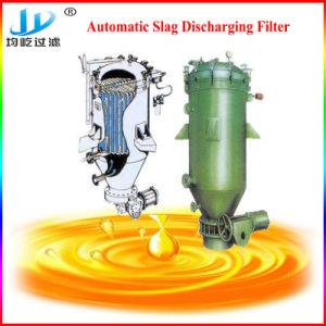 Масляный фильтр Decoloring станок вертикальный лист фильтр