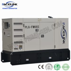 60kVA (Iveco) FPT Powered silencieuse avec ce groupe électrogène diesel/ ISO