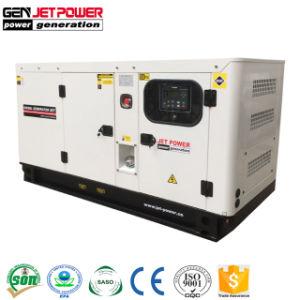 Auto Start/Stop генератор Denyo 30КВТ 40 ква бесшумный дизельный генератор цена