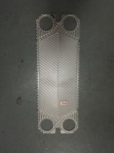 スリラーのためのステンレス鋼のFunke Fp14の熱交換の版の製造業者
