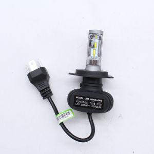 120W 12000lmの穂軸H1 H3 H4 H7 H11 9005 9006 H13車LEDのヘッドライトの球根
