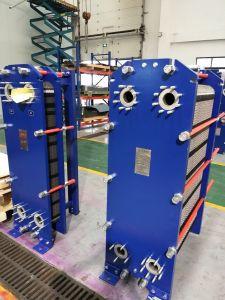 企業の給湯装置のためのガスケットの版の熱交換器