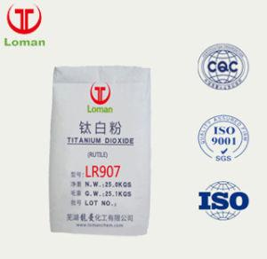 Het Dioxyde van het Titanium van het rutiel TiO2 voor de Plastic Kwaliteit Masterbatch/Kronos 2220 van pvc