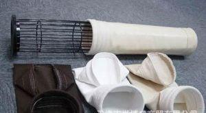 Полипропиленовый мешок для сбора пыли фильтр