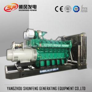 Schalldichter 1250kVA Yuchai leiser elektrischer Strom-Diesel-Generator