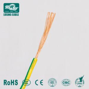 China Isolados em XLPE Preço Elétrica Solar PV para cabo de alimentação eléctrica