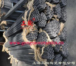 Черная пробка иК ультракрасная керамическая