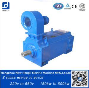 La serie Z 660V 250kw 1000 rpm motor DC cepillado eléctrico