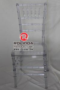 別のカラーの樹脂のChiavariの椅子