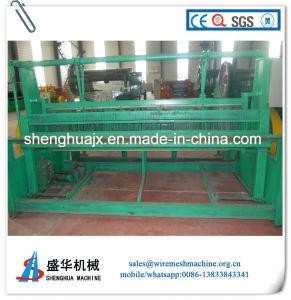 新型ひだを付けられた金網機械(SH-C2000)