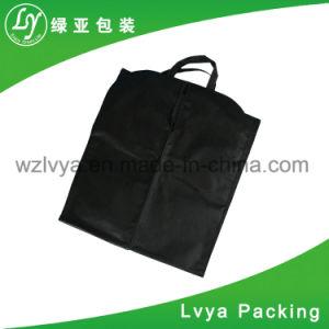 卸し売り工場価格はジッパーが付いている非編まれたファブリック衣装袋のスーツカバーをリサイクルする