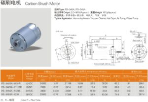 12V DC eléctrico de altas revoluciones del motor de aspiración para aspiradora
