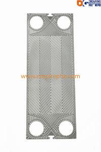 Sondex, Gea 격판덮개 열교환기 격판덮개와 틈막이