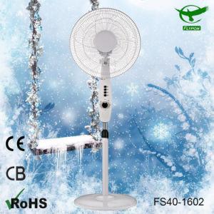 電気永続的なファンを冷却する簡単なProble