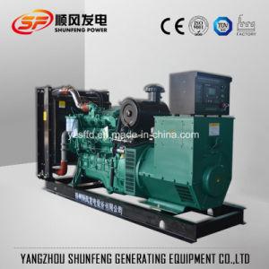 Generatore silenzioso del diesel di energia elettrica di vendita calda 80kw Yuchai della Cina