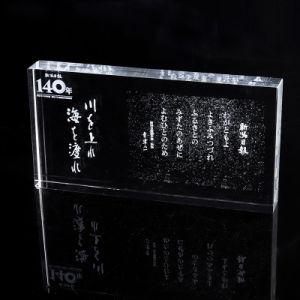 Personalizzare il cubo di cristallo con il fiore del laser 3D, regalo promozionale, (Ks110403)