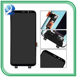 La pantalla LCD para teléfono móvil con pantalla táctil Samsung S8
