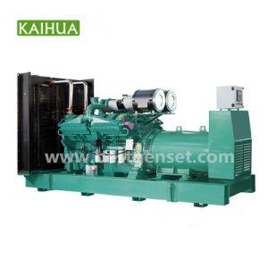 Dieselgenerator-Set des elektrisches Anfangs600kw/750kva mit Cummins Engine