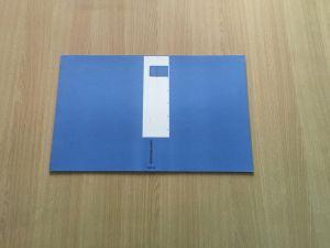 [فولّ-وتومتيك] خارجيّ ورقيّة غراءة آلة