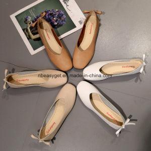 簡単で柔らかいスエードの服靴Esg10590を踊る女性の平たい箱の靴のバレエのヨガ
