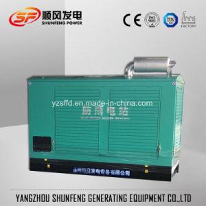 Wasserdichtes Dieselgenerierung des elektrischen Strom-280kw mit Cummins Engine