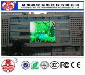 Venda por grosso de P10 de Alta Resolução de tela em cores exteriores display LED de Publicidade