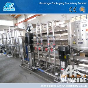 Уф стерилизатор озоновый генератор машины для очистки воды RO система фильтрации