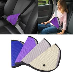 Cubierta de la bandolera Auto Safety Triángulo bebé niño seguro de coche colocar el ajustador del Cinturón de seguridad