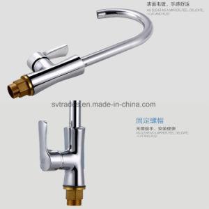 真鍮の単一のレバーの台所の流しのミキサーのコック水蛇口