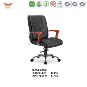 Cuero Negro cómoda silla ejecutiva del apoyabrazos de madera Muebles de oficina (B-054)