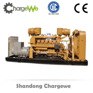 100kw Super Silencioso Generador Diesel Motor Jichai Powered by