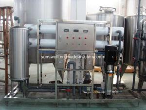 1段階ROの水処理システム(RO-1-3)