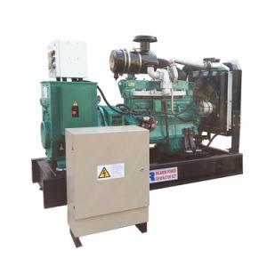 50kw pequeno gerador de biogás utilização em casa
