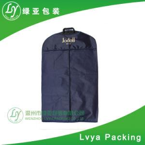 習慣PEVAの保護のためのNon-Woven衣服カバースーツの衣装袋