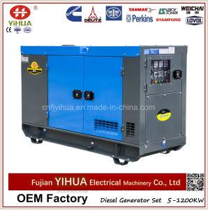 générateur 6-56kVA/5-45kw diesel silencieux électrique avec EPA Yanmar